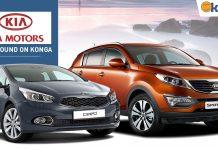 Kia Motors Nigeria Online store on Konga