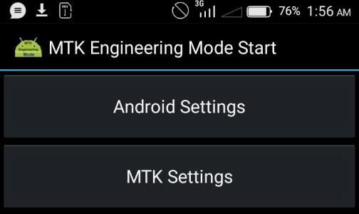 MTK engineering mode imei change