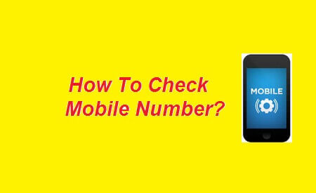 how to check phone number on MTN, Airtel, GLO and 9mobile